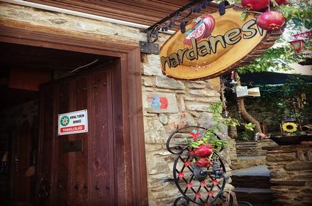 nar danesi restaurant