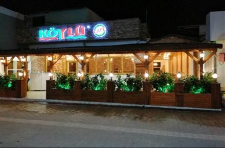 Köylü Cafe