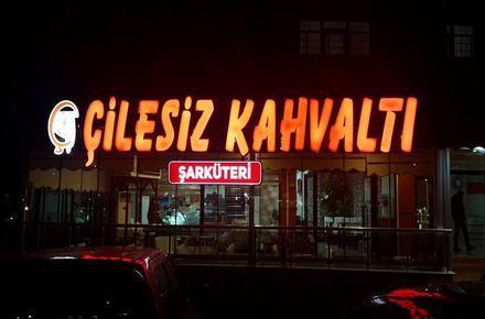 Çilesiz Şarküteri ve Kahvaltı Salonu / Merkez / MALATYA