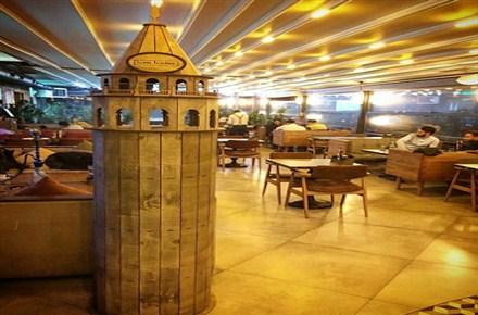 Long Lounge / Beyoğlu / İSTANBUL
