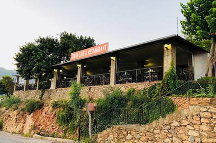 Teras Cafe&Restaurant / Alanya/ ANTALYA
