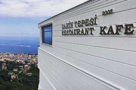 Şahin Tepesi Cafe & Restaurant / Merkez / RİZE