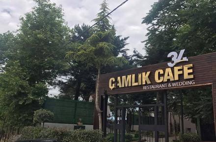 Çamlık Garden / Sarıyer / İSTANBUL