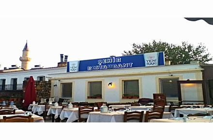 Şehir Restaurant / Bozcaada / ÇANAKKALE