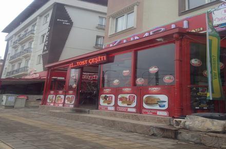 Kumru Kahvaltı Dünyası / Şahinbey / GAZİANTEP