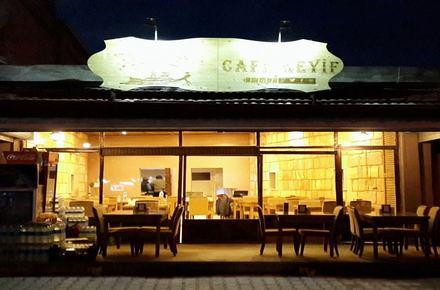 Keyif Cafe&Restaurant / NEVŞEHİR