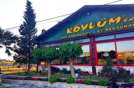 Öncü Köylüm Kahvaltı / Seferihisar / İZMİR