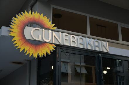 Günebakan Kahvaltı&Bistro / Kadıköy / İSTANBUL
