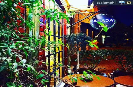 Arada Cafe / Beyoğlu / İSTANBUL