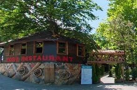 Koru Restaurant