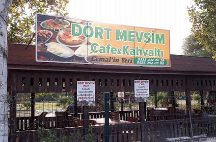 Dört Mevsim Cafe Kahvalti / Urla / İZMİR