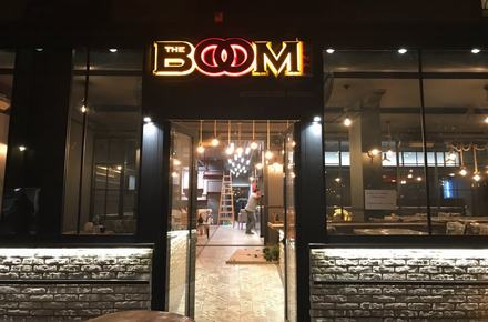 The Boom Rest / Buca / İzmir