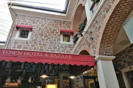 L'agora Old Town Hotel & Bazaar / Konak / İZMİR