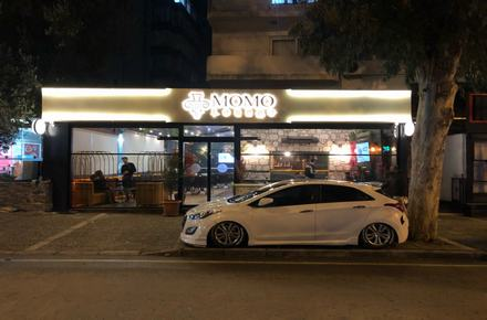 MOMO Lounge / Bornova / İZMİR