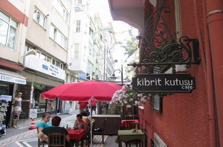 Kibrit Kutusu Cafe