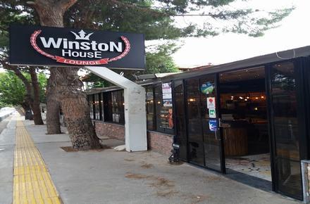 Winston House Lounge