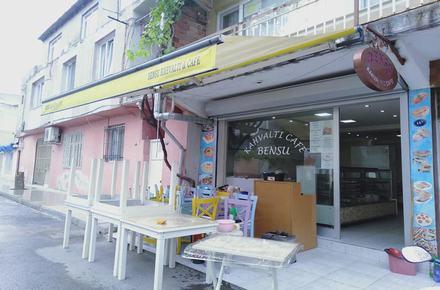 Bensu Kahvaltı & Cafe