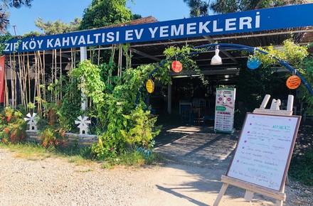 Zıp Zıp Köy Kahvaltısı ve Ev Yemekleri / Bodrum / MUĞLA