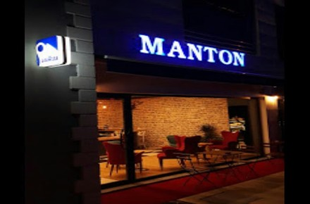 Manton Cafe