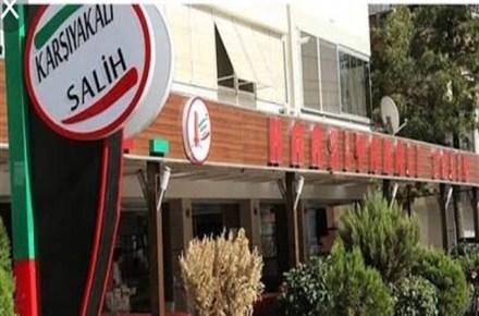Karşıyakalı Salih / Karşıyaka / İZMİR