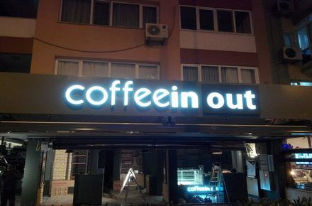 Caffeein Out