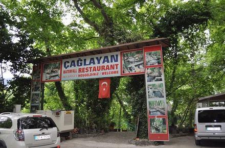 Çağlayan Restaurant / Kemer / ANTALYA