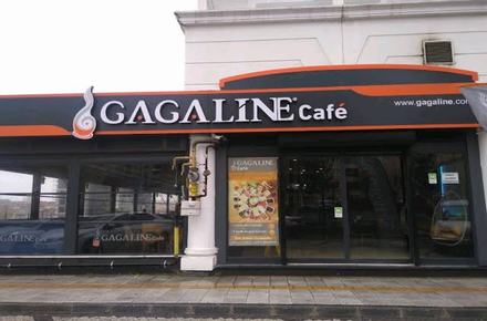 Gagaline Cafe Restaurant / Başakşehir / İSTANBUL