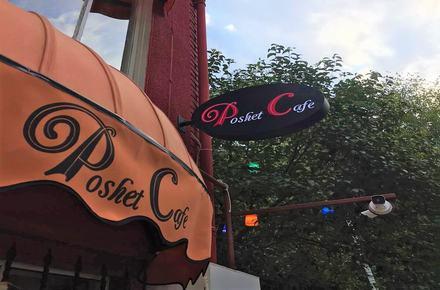Poshet Cafe / Kadıköy / İSTANBUL