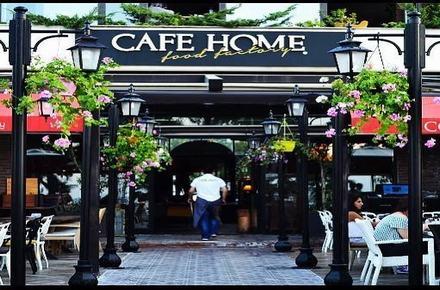 Cafe Home / Atakum / SAMSUN