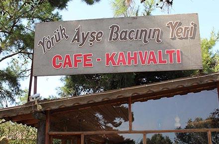 Yörük Ayşe Bacı'nın Yeri / Urla / İzmir